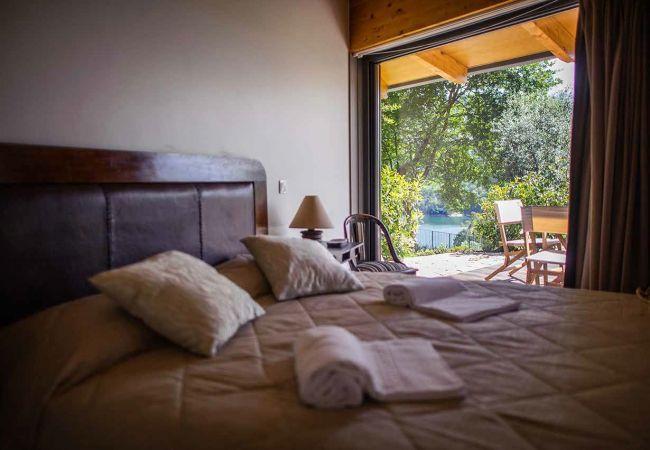 Villa em Gerês - Villa das Oliveiras - Quinta dos Carqueijais