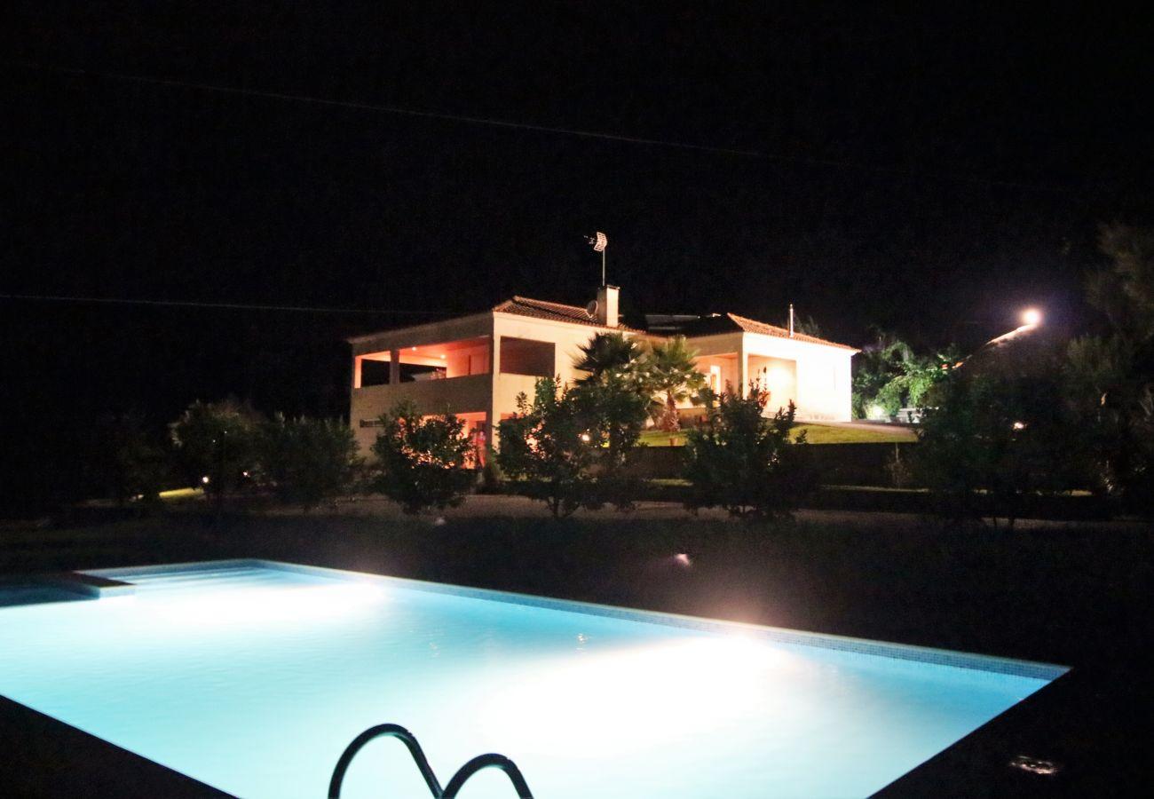 Casa em Terras de Bouro - Casa da Quinta - Quinta da Portela